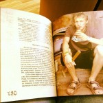 Книга о Йерба Мате в электронном виде - Скоро!!!
